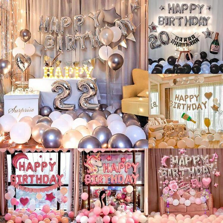氣球 網紅趴體周歲快樂生日裝飾品氣球男生派對女孩浪漫場景布置背景牆【全館免運 75折鉅惠】