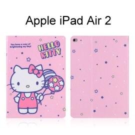 Hello Kitty 遊園系列平板皮套 [氣球] Apple iPad Air 2【三麗鷗正版授權】