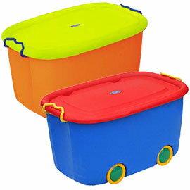 【nicegoods】大寶玩具滑輪整理箱 (2色 各1) (整理箱 收納箱 掀蓋 儲物 樹德)