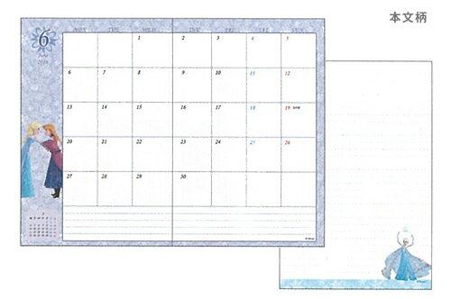 【真愛日本】15091500020 手帳本-雪寶藍 2016年曆 日誌 手帳 行事曆 冰雪奇緣 艾莎安娜