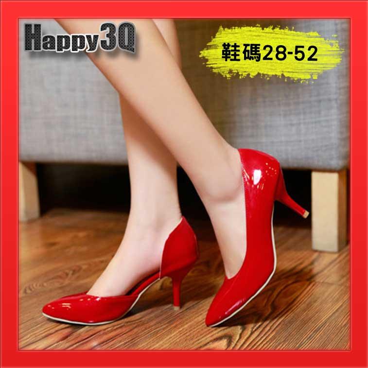 時尚流行性感反串偽娘尖頭漆皮酒杯跟細跟高跟鞋-黑/黃/紅28-52【AAA1178】