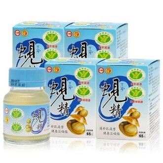 【台糖蜆精】62ml*48瓶 護肝 抗疲勞 國家健康食品雙認證 潘懷宗推薦