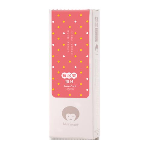 最新保水聖品-水蜜桃賽洛美隨身包(5包/盒)