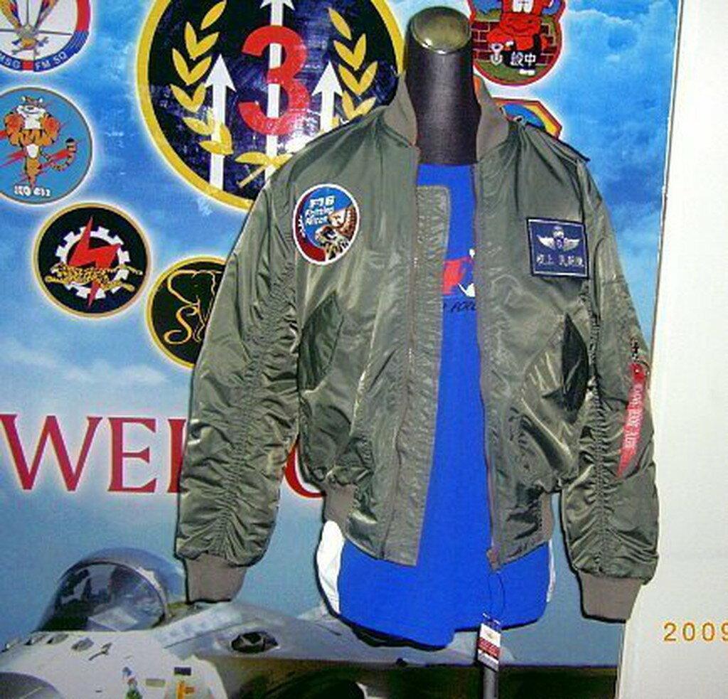 嘎嘎屋空軍 飛行夾克 制式 飛夾(含臂章+名牌)JU-001