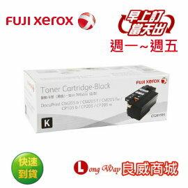 Fuij-Xerox 富士全錄 CT201591 原廠黑色碳粉匣 ( 適用機型: DocuPrint CP105/CP205/CM205 )【粉有禮貼紙】