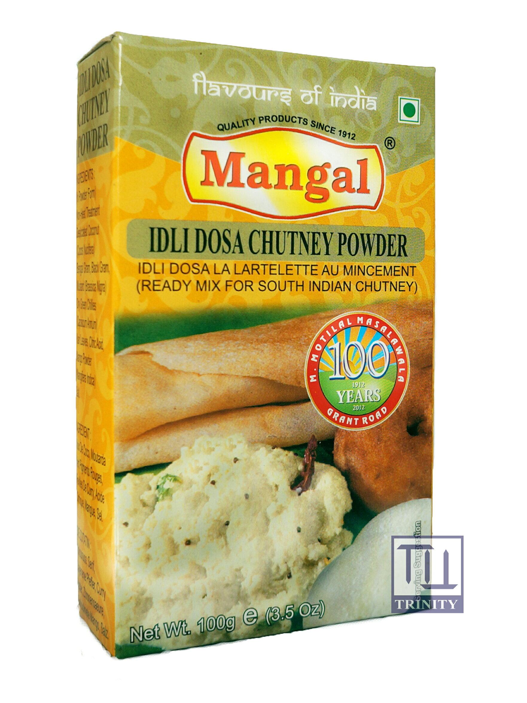 Mangal Idli Dosa Chutney Powder 印度香料粉( 做Idli /Dosa沾醬用)