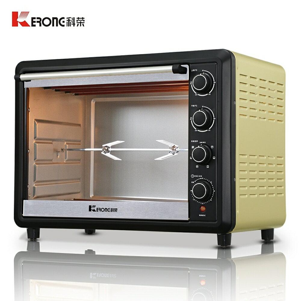 科榮家用商用電烤箱多功能60L大容量獨立控溫轉叉發酵解凍定時 MKS特惠 年貨節預購