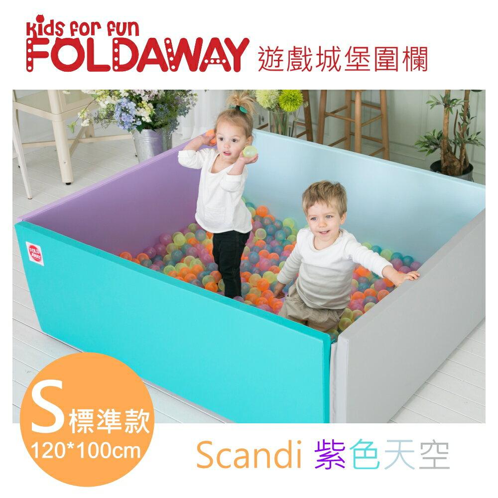 【贈遊戲球100顆】韓國 【FoldaWay】遊戲城堡圍欄(S)(標準款)(120x100cm)(5色) 3