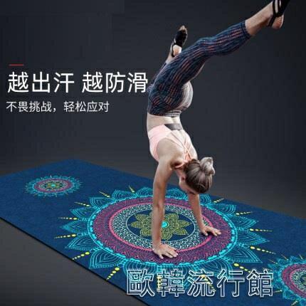 瑜伽墊加厚加寬加長初學健身瑜珈橡膠防滑專業地墊子家用YYP