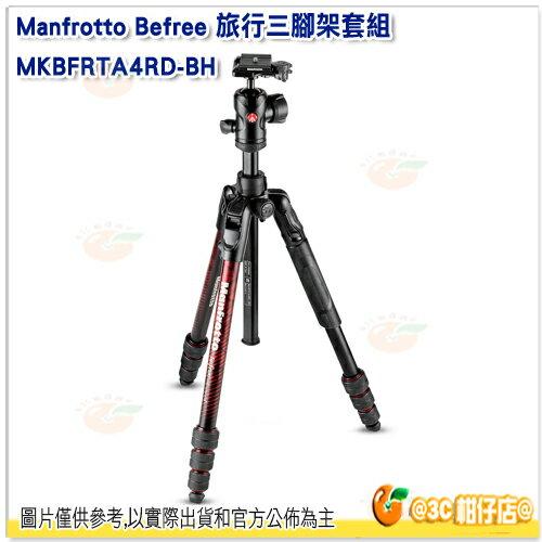 Manfrotto Befree Advanced MKBFRTA4RD-BH ADV 腳架 雲台組 紅 正成公司貨 旋鈕式 載重8kg 可反折