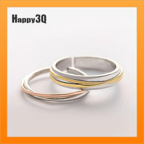纏綿對戒情侶戒指一對純銀男女對戒女生飾品設計感-纏綿【AAA5015】