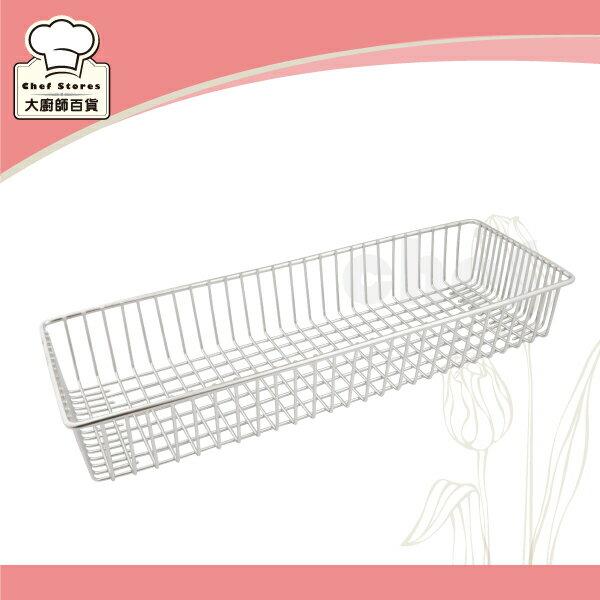 皇家不銹鋼方型筷籃烘碗機置物籃筷架-大廚師百貨