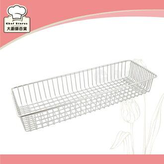 皇家不銹鋼烘碗機置物籃筷架長方型筷籃-大廚師百貨