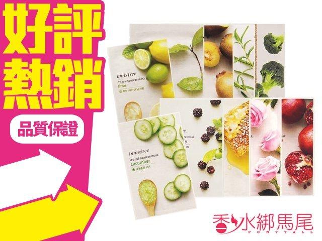 韓國 innisfree 天然植物面膜 15款可選 單片販售◐香水綁馬尾◐