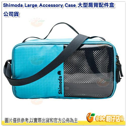 ShimodaLargeAccessoryCase大型肩背配件盒公司貨相機包側背內袋手提包收納包