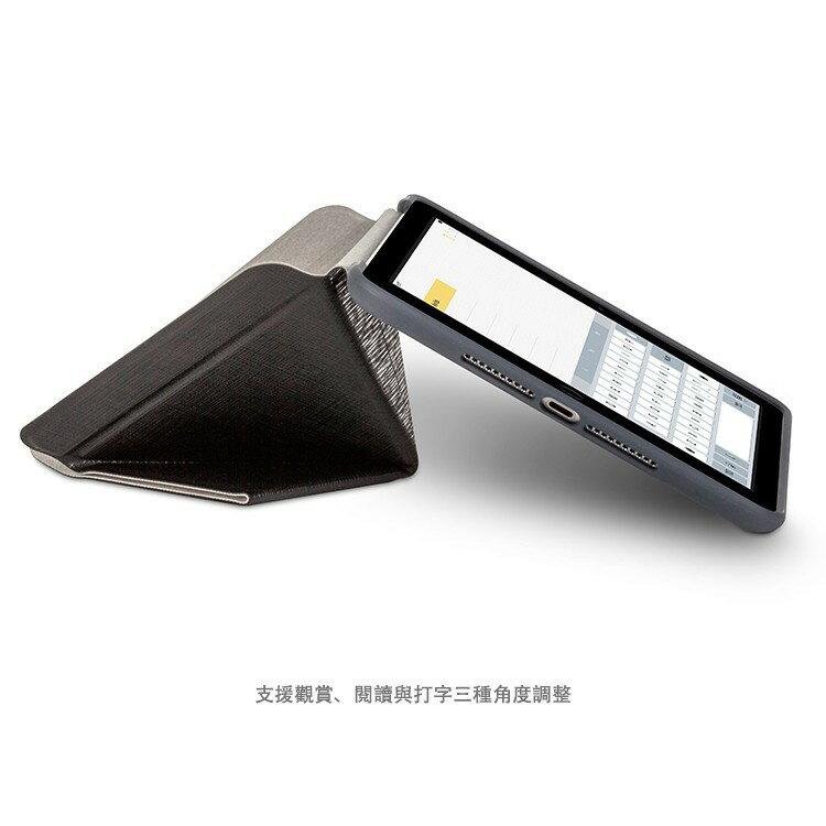 Moshi VersaCover for iPad mini 4 多角度前後保護套(黑)iPadmini4 平板皮套
