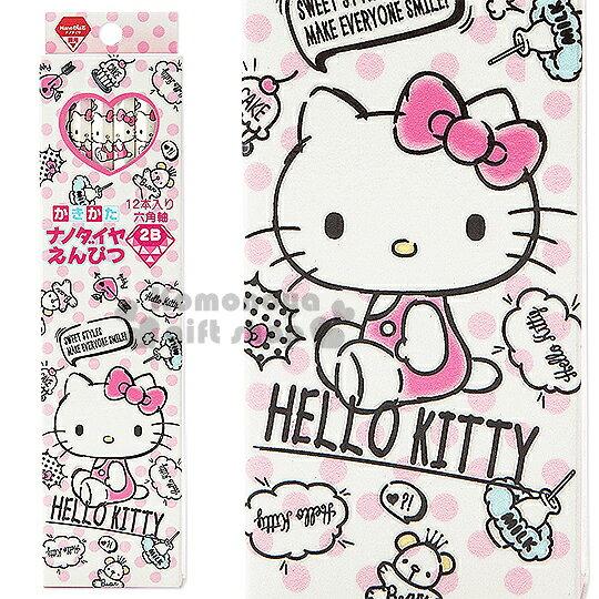 〔小禮堂〕Hello Kitty 日製Nano Dia奈米鑽芯六角鉛筆組《12支入.白.大點點.素描風.蛋糕.2B筆芯》日本三菱文具