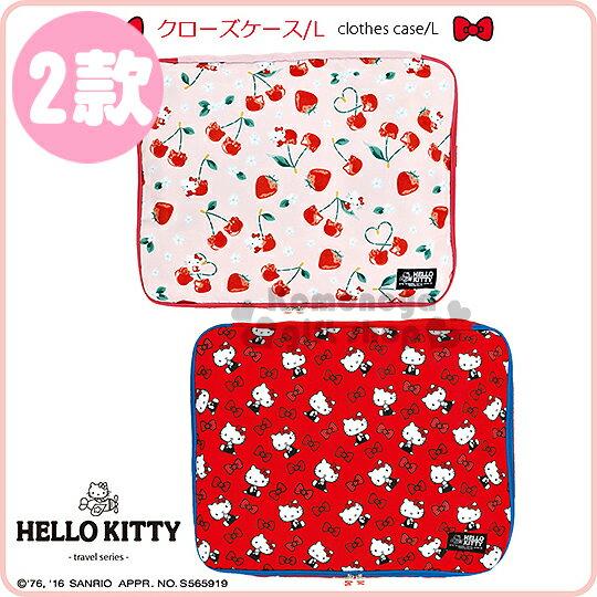 〔小禮堂〕Hello Kitty 可折疊旅行收納包《2款選1.L.紅.粉.時尚蝴蝶結.甜美櫻桃》2017KAWAII甜心旅行系列