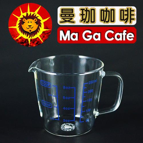 【曼珈咖啡】耐熱玻璃量杯 250/500cc