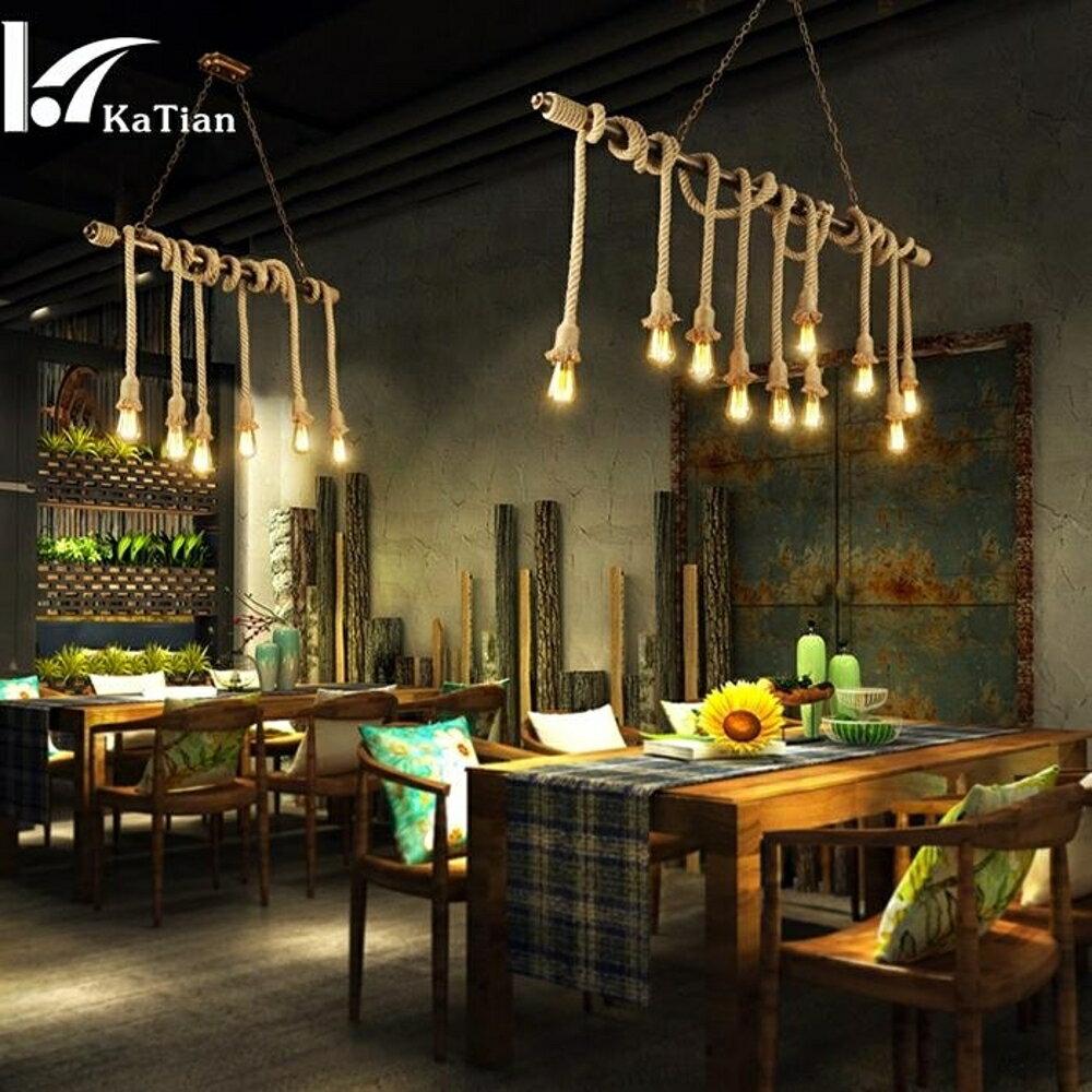 吊燈 水管loft復古鐵藝創意個性工業風酒吧台餐廳服裝店咖啡廳麻繩吊燈  mks韓菲兒 聖誕節禮物