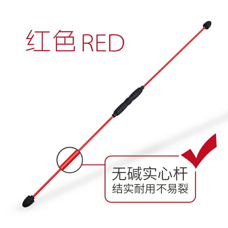 飛力仕棒多功能訓練棒健身彈力棒運動震顫棒可拆卸高頻器材【HZL661】