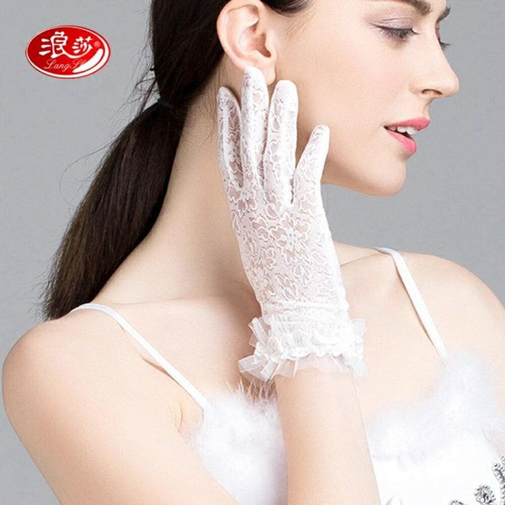 新娘手套  結婚婚禮白婚紗手套新娘手套蕾絲手套防曬手套女開車手套 coco衣巷 1