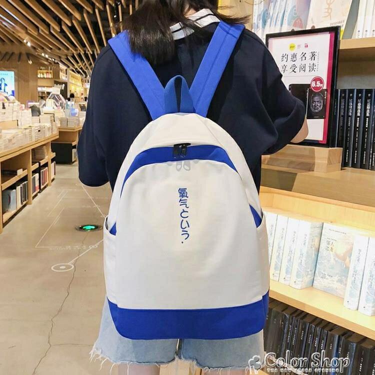 古著感少女書包新款韓版高中大學生森繫森繫風雙肩包 新年禮物