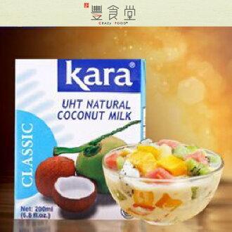 KARA佳樂 天然椰漿 椰漿粉