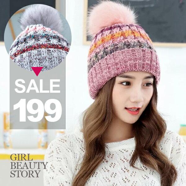 SiSi Girl:SISI【A8005】暖呼呼百搭大絨毛毛球刷毛混色撞色針織毛線帽