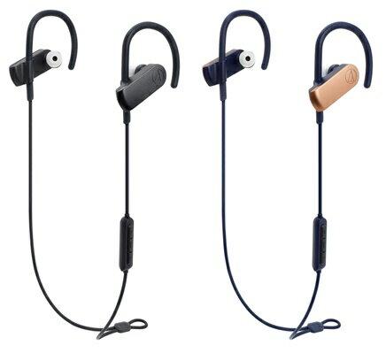 實體店面『audio-technica鐵三角ATH-SPORT70BT黑色』藍牙運動型耳機藍芽4.1Ø9mm驅動單元IPX51等級防水