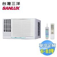抗暑冷氣和熱氣說掰掰推薦到台灣三洋 SANLUX 高效能左吹窗型冷氣 SA-L41FE 【送標準安裝】就在雅光電器商城推薦抗暑冷氣和熱氣說掰掰
