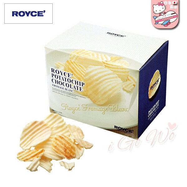 日本 ROYCE 巧克力 洋芋片巧克力 [白乳酪味]