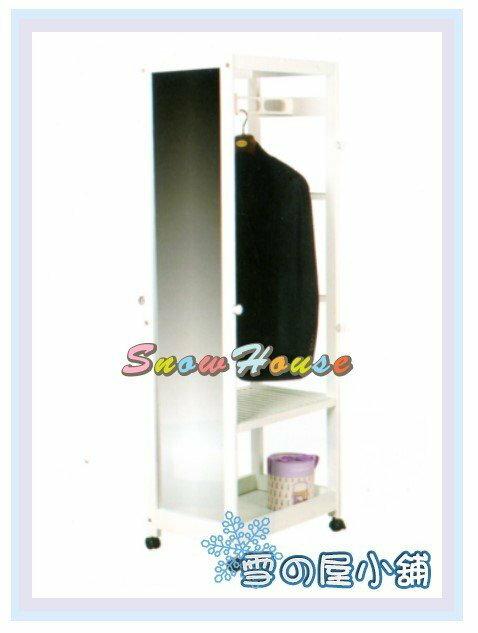 ╭☆雪之屋居家生活館☆╯AA1011-03 GP-011W歐米茄衣掛鏡(白色)/立鏡/吊衣架/衣帽架/DIY自組/限自取