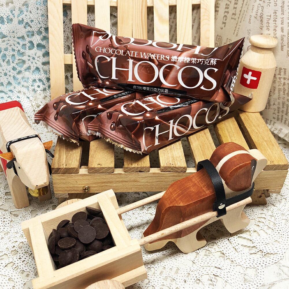 新品上市!!《盛香珍》濃厚榛果巧克酥168gx10盒(箱) 1