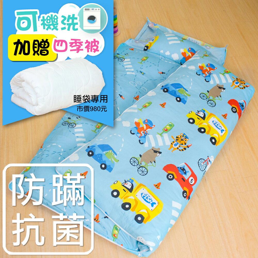 美國棉防蹣兒童睡袋