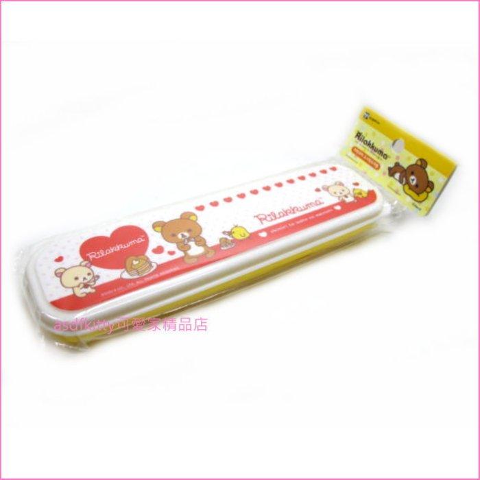asdfkitty可愛家☆拉拉熊紅愛心餐具盒/鉛筆盒/收納盒-也可裝牙刷.潔牙用品-韓國製
