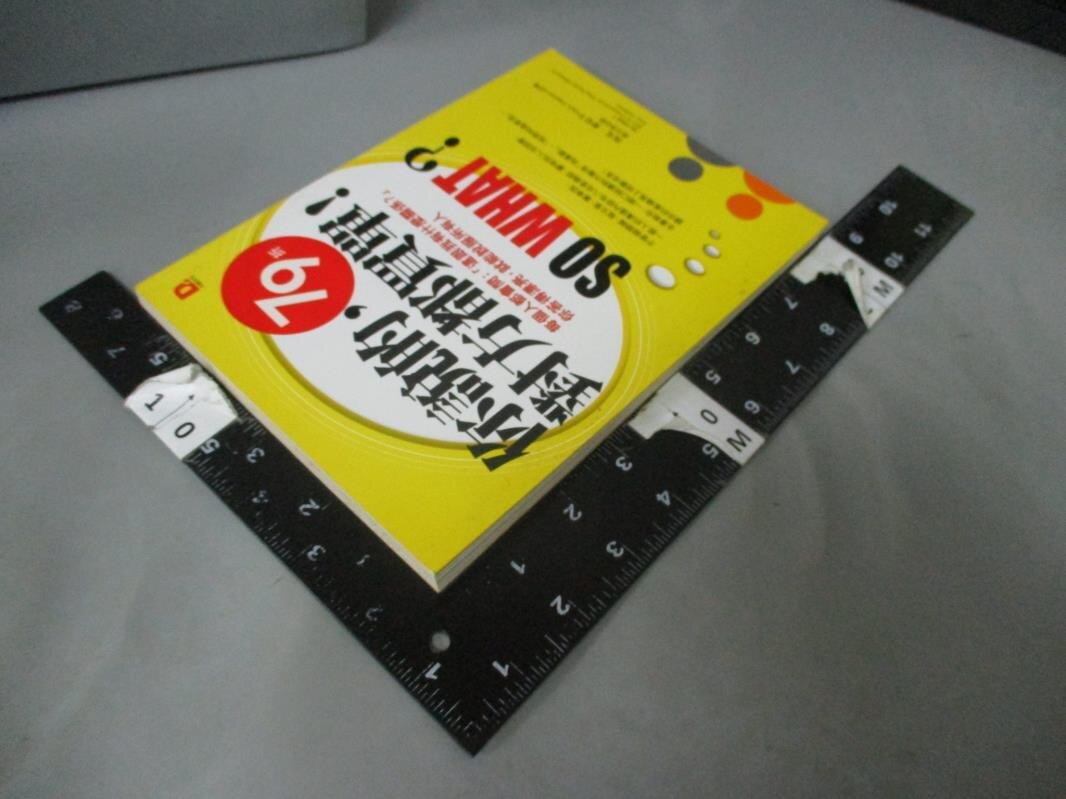 【書寶二手書T2/行銷_C3V】你說的對方都買單_馬克.麥尼卡