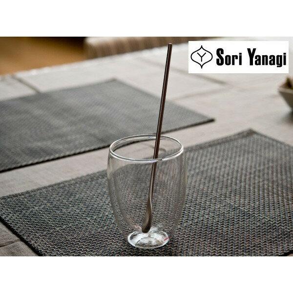日本製SORIYANAGI柳宗理不鏽鋼攪拌棒17cm攪拌匙*夏日微風*