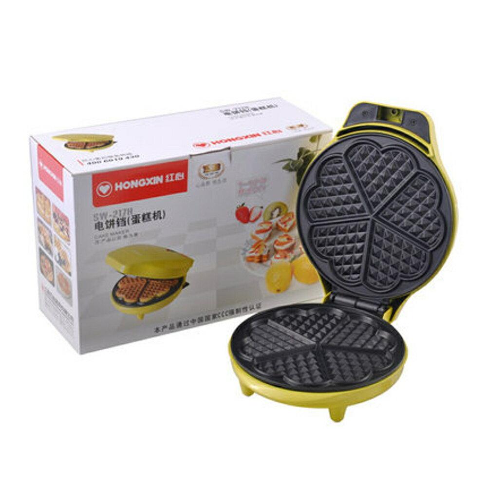 紅心蛋糕機家用華夫餅機雙面加熱電餅鐺全自動迷你電餅檔鬆餅機  全館免運