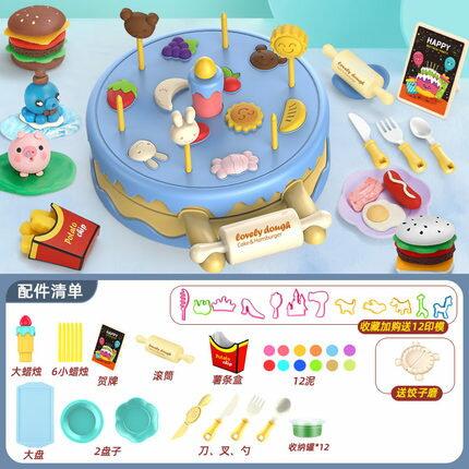 橡皮泥模具 漢堡機橡皮泥無毒彩泥兒童超輕粘土模具工具套裝手工製作女孩玩具『CM37356』