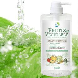 安潔寶-【食物蔬果專用潔淨元素】