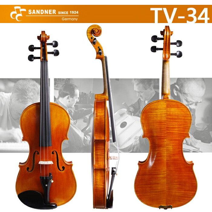 【非凡樂器】SANDNER 法蘭山德小提琴 TV-34 專業級演奏款套組【法蘭山德 德國唯一在台灣設立樂器公司】