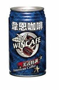 【免運直送】韋恩咖啡-美式特調320ml*2箱【合迷雅好物商城】