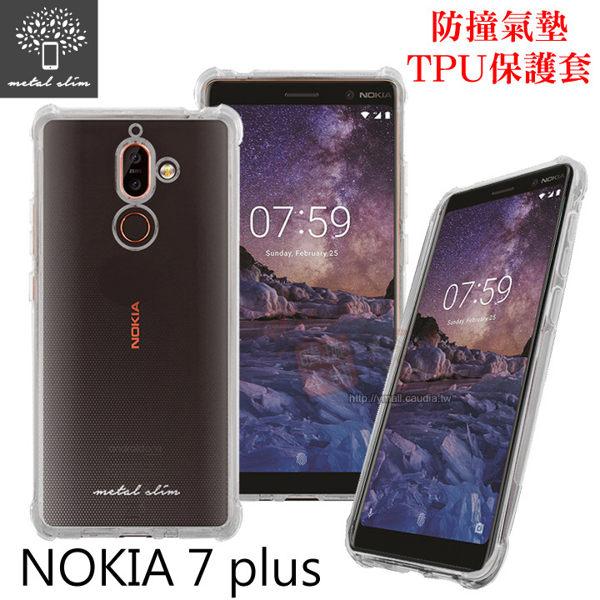 【愛瘋潮】99免運Metal-SlimNOKIA7Plus防撞氣墊TPU手機保護套軟殼透明殼