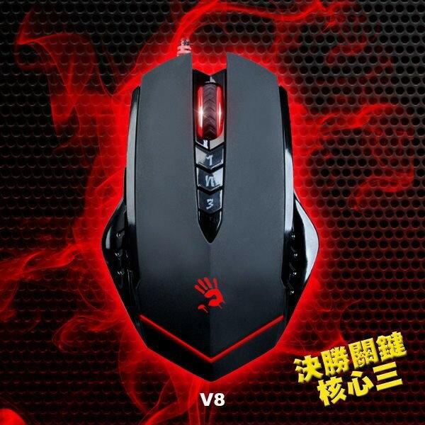【Fun心玩】免運 V8(核心三) 雙飛燕 BLOODY 血手系列 電競滑鼠 X7 X-718BK 贈腳本 絕地求生 吃雞