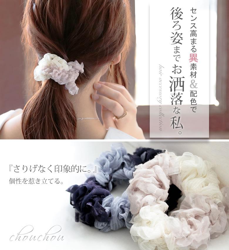 日本osharewalker  /  可愛雪紡花樣髮圈-il-k-ac0530-日本必買 日本樂天直送(918)滿額免運 1