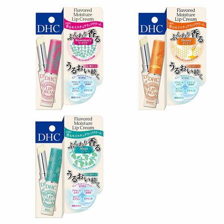 日本 DHC 植物護唇膏 1.5g 護唇膏【B062509】