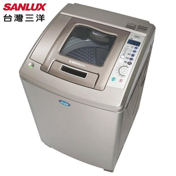 SANLUX台灣三洋SW-13DU1洗衣機13KGDD直立式單槽超音波變頻金級省水標章