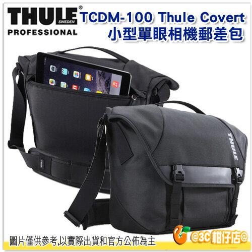 瑞典 Thule 都樂 TCDM-100 小型單眼相機郵差包 公司貨 Thule Covert 相機包 郵差包 TCDM100