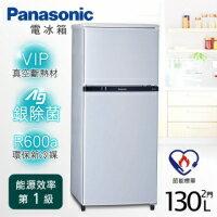 昇汶家電批發:Panasonic 國際 NRB138TSL 雙門電冰箱(130L)